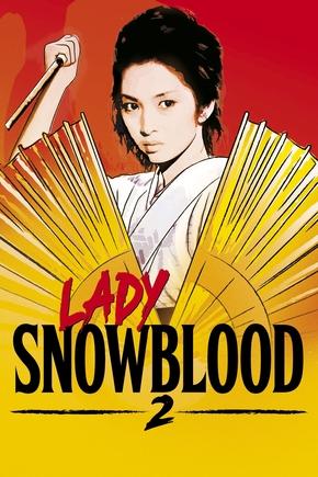 Lady Snowblood: Uma Canção de Amor e Vingança - 1974 | Filmow