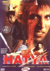 Hatya: The Murder - Poster / Capa / Cartaz - Oficial 2