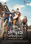Riders: Catch Tomorrow ( 라이더스 Also Known as: Raideoseu;)