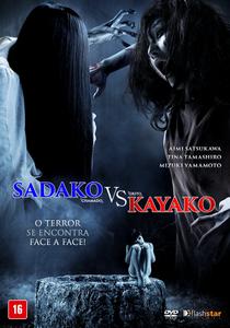 O Chamado vs. O Grito - Poster / Capa / Cartaz - Oficial 4