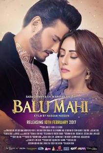 Balu Mahi - Poster / Capa / Cartaz - Oficial 2