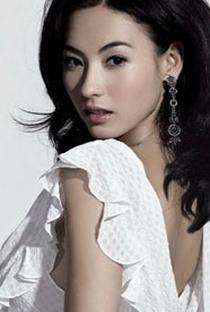 Cecilia Cheung - Poster / Capa / Cartaz - Oficial 2