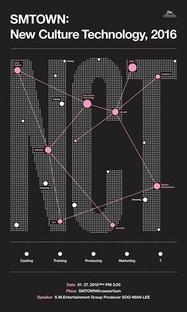 NCT Life - Poster / Capa / Cartaz - Oficial 1