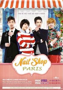 Nail Shop Paris - Poster / Capa / Cartaz - Oficial 4