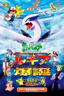 Pokémon 2: O Filme 2000 - Poster / Capa / Cartaz - Oficial 2
