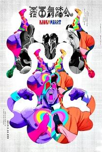 Kick-Heart - Poster / Capa / Cartaz - Oficial 1