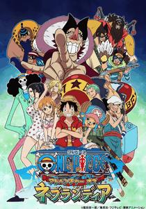 One Piece - Aventura em Nebulândia - Poster / Capa / Cartaz - Oficial 1