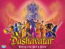 Dashavatar - Poster / Capa / Cartaz - Oficial 1