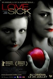 Louco Amor - Poster / Capa / Cartaz - Oficial 3