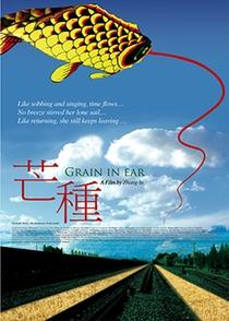 Grãos de Areia - Poster / Capa / Cartaz - Oficial 1
