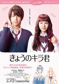 Kyo no Kira-kun - Poster / Capa / Cartaz - Oficial 1