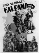 Kalpana (Kalpana)