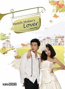 Love Marriage - Poster / Capa / Cartaz - Oficial 4