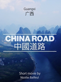 China Road - Poster / Capa / Cartaz - Oficial 1