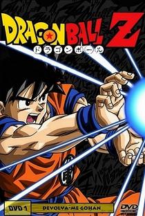 Dragon Ball Z 1: Devolva-me Gohan!! - Poster / Capa / Cartaz - Oficial 3