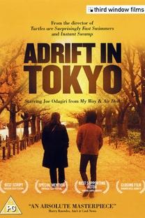 Adrift in Tokyo - Poster / Capa / Cartaz - Oficial 5