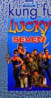 Magnificent 7 Kung Fu Kids (Qi xiao fu zai chu ji)
