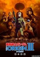 Mobile Suit Gundam: A Origem - Parte 3: O Alvorecer da Rebelião (機動戦士ガンダムTHE ORIGIN: 暁の蜂起)