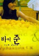 Bye June (Bai Jun)