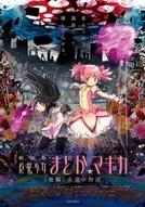 Mahou Shoujo Madoka Magika Movie 2 (Mahou Shoujo Madoka★Magica Movie 2: Eien no Monogatari)