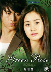 Green Rose - Poster / Capa / Cartaz - Oficial 3