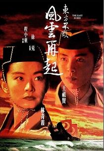 Asia - A Invencível - Poster / Capa / Cartaz - Oficial 1