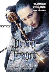 O Samurai Do Apocalipse - Poster / Capa / Cartaz - Oficial 3