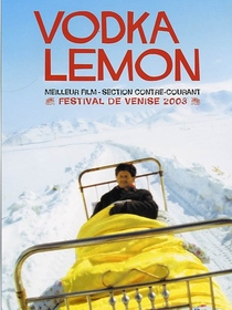 Vodka Lemon - Poster / Capa / Cartaz - Oficial 1