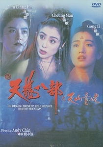 The Dragon Chronicles – The Maidens of Heavenly Mountains - Poster / Capa / Cartaz - Oficial 1