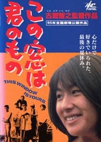Esta Janela é Sua - Poster / Capa / Cartaz - Oficial 1