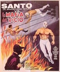 Santo Contra la Mafia del Vicio - Poster / Capa / Cartaz - Oficial 1