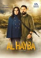 Al Hayba (Al Hayba)