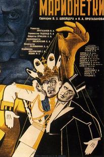 Marionetes - Poster / Capa / Cartaz - Oficial 1