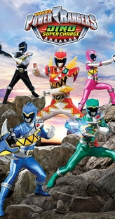 Power Rangers Dino Super Charge - Poster / Capa / Cartaz - Oficial 1