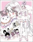 Kuragehime: Eiyuu Retsuden☆ (Kuragehime: Eiyuu Retsuden☆)