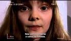 Unseen Series 3 - The Pact (Katie/Emily) - Legendado