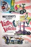 Victory Vehicles (Victory Vehicles)