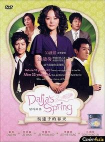 Dal Ja's Spring - Poster / Capa / Cartaz - Oficial 7