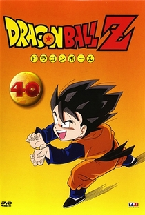 Dragon Ball Z (7ª Temporada) - Poster / Capa / Cartaz - Oficial 6