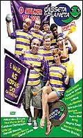 Casseta & Planeta - O Melhor de 2005 - Poster / Capa / Cartaz - Oficial 1