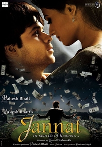 Jannat - In Search of Heaven... - Poster / Capa / Cartaz - Oficial 4