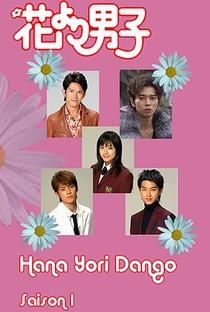 Hana Yori Dango (1ª Temporada) - Poster / Capa / Cartaz - Oficial 6