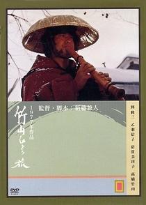 The Life Of Chikuzan - Poster / Capa / Cartaz - Oficial 1