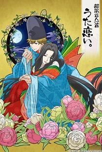 Chouyaku Hyakunin Isshu: Uta Koi. - Poster / Capa / Cartaz - Oficial 8