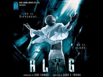 Alag: He Is Different.... He Is Alone... - Poster / Capa / Cartaz - Oficial 1