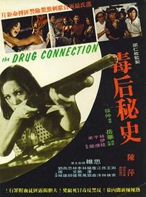 The Sexy Killer - Poster / Capa / Cartaz - Oficial 1