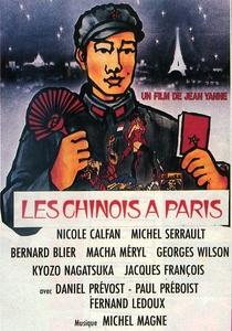 Les Chinois à Paris - Poster / Capa / Cartaz - Oficial 3