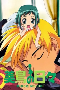 Midori no Hibi - Poster / Capa / Cartaz - Oficial 1