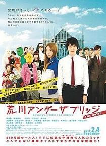 Arakawa Under the Bridge - Poster / Capa / Cartaz - Oficial 1
