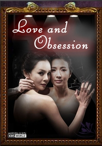 Love and Obsession - Poster / Capa / Cartaz - Oficial 1